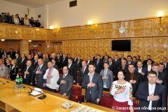 І пленарне засідання І сесії обласної ради, 19.11.2015