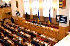 ІІ пленарне засідання X сесії обласної ради, 29.03.2018