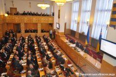 Пленарное заседание 16-й сессии областного Совета, 03.02.2014
