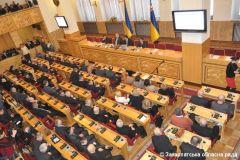Внеочередная сессия областного Совета, 28.01.2014